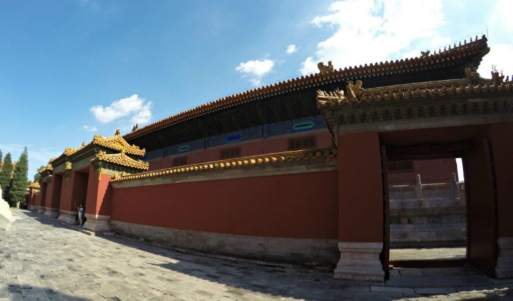 Imperial Ancestral Temple