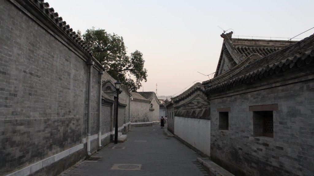 Hutong in China