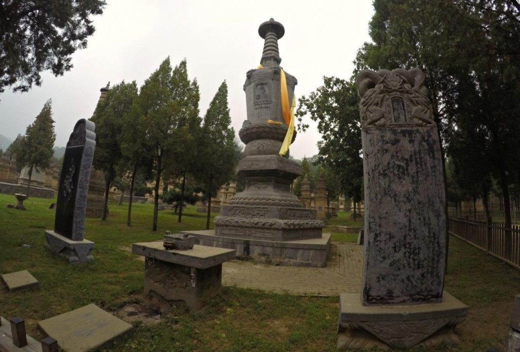 Pagoda Forest - Shaolin Temple