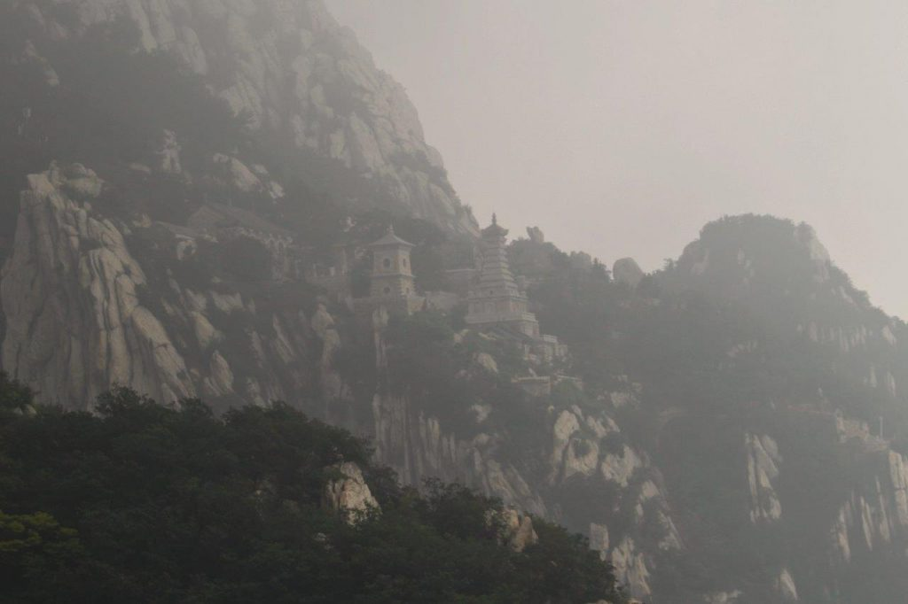 View from Songshan Mountain