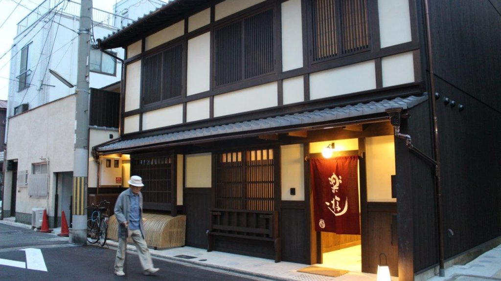 Luck You townhouse, a traditional Ryokan guest house where we spent 4 nights