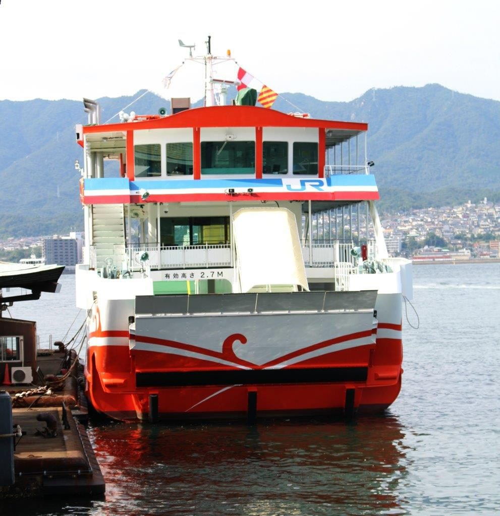 Our ferry taken from Hiroshima to Miyajima, using the Japan Rail Pass purchased from JR Pass