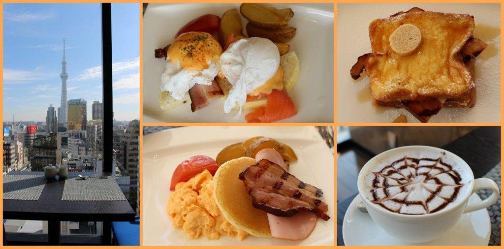 breakfastgatecollage